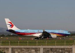 龍田航空さんが、台湾桃園国際空港で撮影した中国東方航空 A330-243の航空フォト(写真)