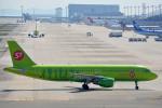 taiki17さんが、関西国際空港で撮影したS7航空 A320-214の航空フォト(写真)