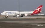 RINA-200さんが、羽田空港で撮影したカンタス航空 747-438/ERの航空フォト(写真)