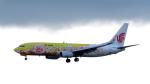 誘喜さんが、香港国際空港で撮影した中国国際航空 737-89Lの航空フォト(写真)