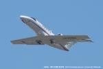 tabi0329さんが、福岡空港で撮影した国土交通省 航空局 525C Citation CJ4の航空フォト(写真)