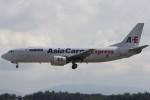 まっくうさんが、クアラルンプール国際空港で撮影したギャディング・サリ・アヴィエーション・サービス 737-46Q(SF)の航空フォト(写真)