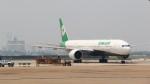 westtowerさんが、タンソンニャット国際空港で撮影したエバー航空 777-36N/ERの航空フォト(写真)
