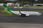 ぽんさんが、成田国際空港で撮影した春秋航空日本 737-8ALの航空フォト(写真)