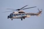 かぷちーのさんが、神戸空港で撮影した海上保安庁 EC225LP Super Puma Mk2+の航空フォト(写真)