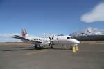 プルシアンブルーさんが、利尻空港で撮影した北海道エアシステム 340B/Plusの航空フォト(写真)