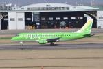 ワイエスさんが、名古屋飛行場で撮影したフジドリームエアラインズ ERJ-170-200 (ERJ-175STD)の航空フォト(写真)