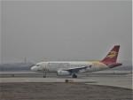 toyokoさんが、太原武宿空港で撮影した北京首都航空 A319-132の航空フォト(写真)