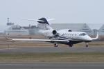 Gouei Changeさんが、新千歳空港で撮影したTEXTRON AVIATION INCの航空フォト(写真)