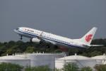☆ライダーさんが、成田国際空港で撮影した中国国際航空 737-89Lの航空フォト(写真)