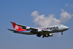うめたろうさんが、成田国際空港で撮影したカーゴルクス・イタリア 747-4R7F/SCDの航空フォト(写真)