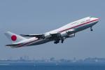 Mamoruuuuさんが、羽田空港で撮影した航空自衛隊 747-47Cの航空フォト(写真)