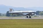 kou1さんが、熊本空港で撮影したスーパーコンステレーション飛行協会 DC-3Aの航空フォト(写真)