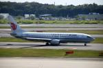 A350XWB-HNDさんが、成田国際空港で撮影した中国国際航空 737-86Nの航空フォト(写真)