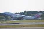 A350XWB-HNDさんが、成田国際空港で撮影したチャイナエアライン 747-409F/SCDの航空フォト(写真)