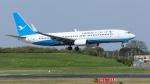 raichanさんが、成田国際空港で撮影した厦門航空 737-86Nの航空フォト(写真)