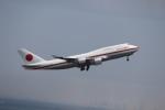 あんとろんさんが、羽田空港で撮影した航空自衛隊 747-47Cの航空フォト(写真)
