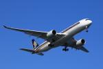 msrwさんが、羽田空港で撮影したシンガポール航空 A350-941XWBの航空フォト(写真)