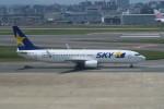 職業旅人さんが、福岡空港で撮影したスカイマーク 737-86Nの航空フォト(写真)
