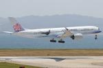 つみネコ♯2さんが、関西国際空港で撮影したチャイナエアライン A350-941XWBの航空フォト(写真)