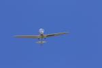ぷぅぷぅまるさんが、飛騨エアパークで撮影した日本個人所有 HK36TTC-115 Super Dimonaの航空フォト(写真)