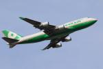 せぷてんばーさんが、成田国際空港で撮影したエバー航空 747-45Eの航空フォト(写真)