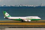SKYLINEさんが、羽田空港で撮影したエバー航空 747-45Eの航空フォト(写真)