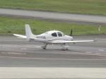 commet7575さんが、熊本空港で撮影した日本個人所有 SR20の航空フォト(写真)