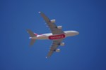 KAZKAZさんが、シャルジャー国際空港で撮影したエミレーツ航空 A380-861の航空フォト(写真)