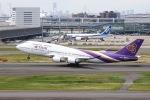 ぽん太さんが、羽田空港で撮影したタイ国際航空 747-4D7の航空フォト(写真)