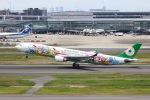 ぽん太さんが、羽田空港で撮影したエバー航空 A330-302Xの航空フォト(写真)