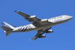 せぷてんばーさんが、成田国際空港で撮影したチャイナエアライン 747-409の航空フォト(写真)