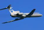 柴犬787さんが、成田国際空港で撮影したウラジオストク航空 Tu-154Mの航空フォト(写真)