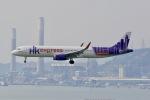 kikiさんが、香港国際空港で撮影した香港エクスプレス A321-231の航空フォト(写真)