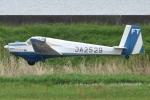 Wings Flapさんが、岡南飛行場で撮影した日本個人所有 SF-25C Falkeの航空フォト(写真)
