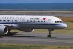 動物村猫君さんが、大分空港で撮影した中国国際航空 757-2Z0の航空フォト(写真)