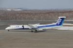 wingace752さんが、釧路空港で撮影したANAウイングス DHC-8-402Q Dash 8の航空フォト(写真)