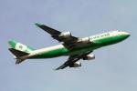 on-chanさんが、成田国際空港で撮影したエバー航空 747-45Eの航空フォト(写真)
