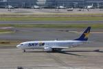 meijeanさんが、羽田空港で撮影したスカイマーク 737-86Nの航空フォト(写真)