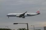 さんみさんが、香港国際空港で撮影したチャイナエアライン A350-941XWBの航空フォト(写真)