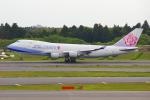 PASSENGERさんが、成田国際空港で撮影したチャイナエアライン 747-409F/SCDの航空フォト(写真)