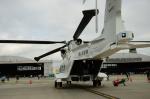 Kenny600mmさんが、岩国空港で撮影した海上自衛隊 MCH-101の航空フォト(写真)