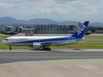 はみんぐばーどさんが、名古屋飛行場で撮影した全日空 767-281の航空フォト(写真)
