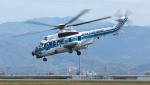 ji5islさんが、高知空港で撮影した海上保安庁 EC225LP Super Puma Mk2+の航空フォト(写真)