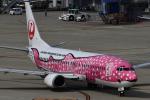 Dream2016さんが、中部国際空港で撮影した日本トランスオーシャン航空 737-446の航空フォト(写真)