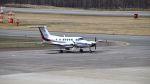 zero1さんが、釧路空港で撮影した中日本航空 B200 Super King Airの航空フォト(写真)
