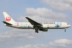 JA882Aさんが、成田国際空港で撮影した日本航空 767-346/ERの航空フォト(写真)
