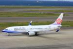 きったんさんが、中部国際空港で撮影したチャイナエアライン 737-8Q8の航空フォト(写真)