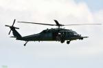 妄想竹さんが、嘉手納飛行場で撮影したアメリカ空軍 HH-60A (S-70A)の航空フォト(写真)