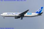 Chofu Spotter Ariaさんが、成田国際空港で撮影した全日空 767-381F/ERの航空フォト(写真)